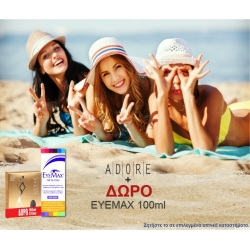 ADORE & EYEMAX in a summer offer